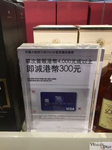 HKDFS-Visa-Promote-Whisky