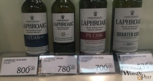 hkdfs-laphroaig-cuan-18-year-old-px-price-2015
