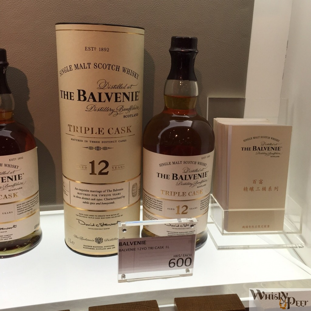Balvenie Triple Cask 12 Year Old DFS