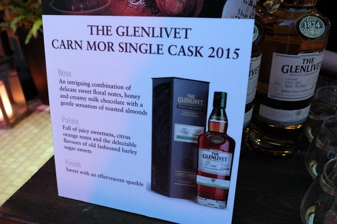 Glenlivet Carn Mor_official Tasting Not