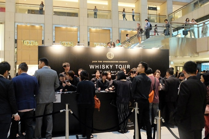 Landmark Men Whisky Tour 2015_1