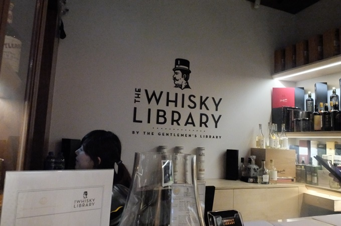 Landmark Men Whisky Tour 2015_WhiskyLib2