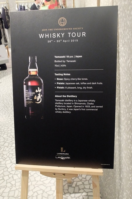 Landmark Men Whisky Tour 2015_Y18