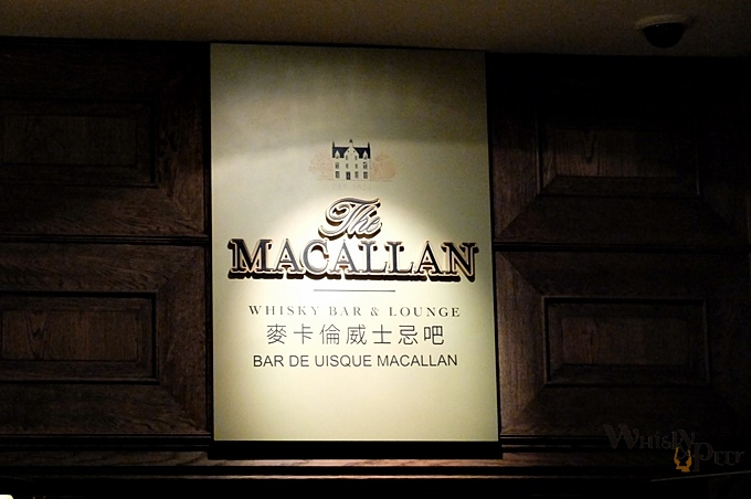 TheMacallanBar_1