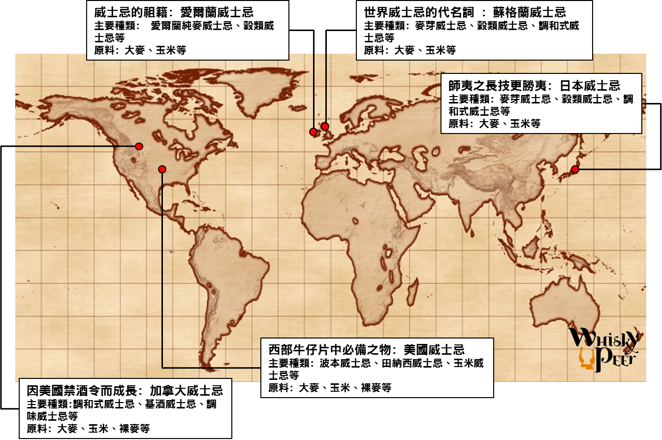 WorldWhiskyMap