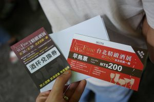 taipei-international-wine-expo-2016-ticket