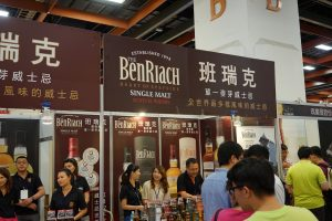 taipei-wine-expo-benriach