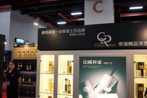 taipei-wine-expo-channg-ruey